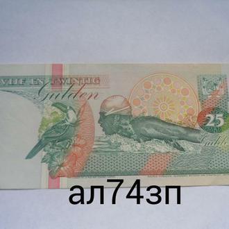 Суринам 25 гульденов