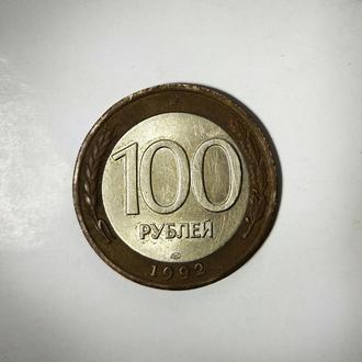 100 рублей бимитал