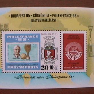 Венгрия 1982 БЛ Филвыставка Филексфранц