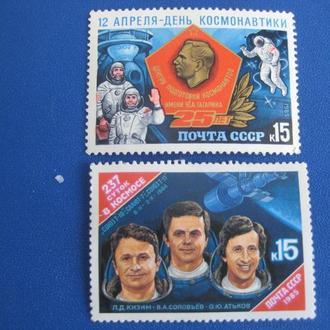 Марки космос 1985