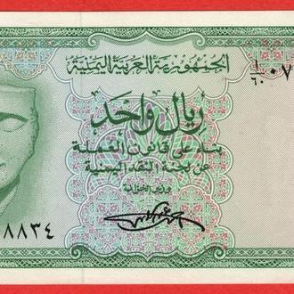 1 Риал 1969,(35) Йемен