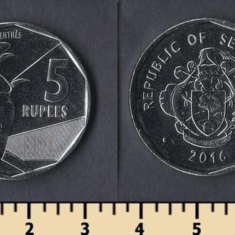 Сейшельские острова 5 рупий 2016