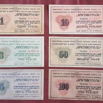Качественные КОПИИ c В/З Артикуголь на острове Шпицберген 1946. супер скидки!!!