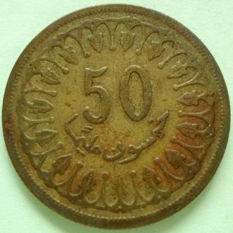 (А) Тунис 50 миллимов 1960