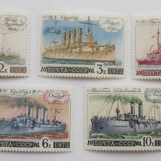 История отечественного флта . СССР 1972 г