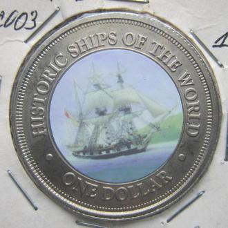 Монета 1 доллар Острова Кука 2003 эмаль цветная парусник корабль №1