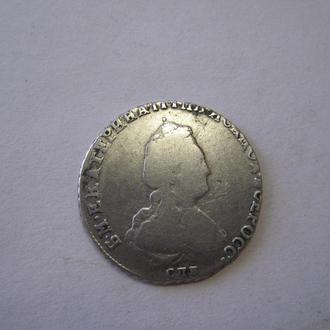 20 коп. 1789 р.