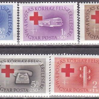 Венгрия Красный Крест MNH