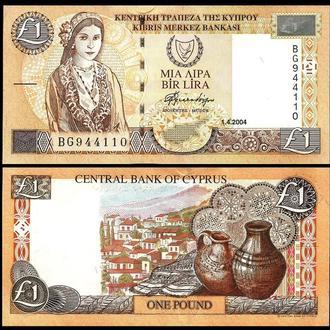 Cyprus / Кипр - 1 Pound  2004 - UNC  Миралот