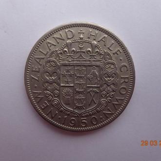 """Новая Зеландия 1/2 кроны 1950 George VI """"Crowned shield"""" отличное состояние очень редкая"""