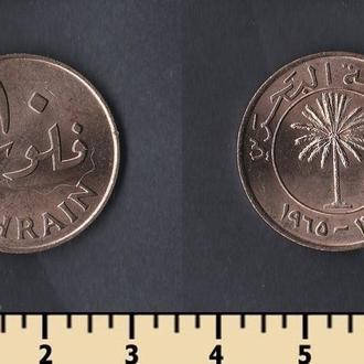 Бахрейн 10 филс 1965