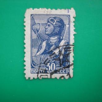 СССР 1947 Стандарт *