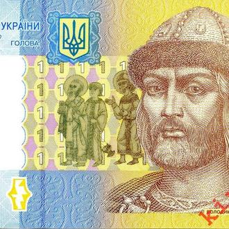 Украина_ 1 гривня 2018 року UNC Смолий ЮК