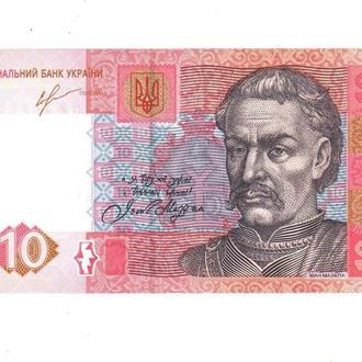 10 грн Украина 2013 год Соркин  Пресс. Unc