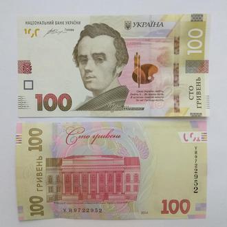 Украина, 100 гривен 2014 год (подпись Гонтарева) * UNC (АНЦ) ПРЕСС из банковской пачки номера подряд