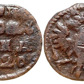 Полушка 1720 года (Цифра 7 зеркально отображена) №5412