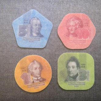Приднестровье набор 4 монеты 1,3,5,10 рублей 2014 UNC