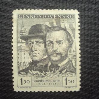 Чехословакия негаш. 1948г.