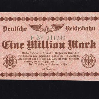 1 000 000 марок 1923 год. Железные дороги. Германия.