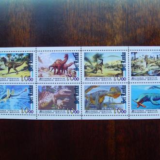 Шри-Ланка.2008г. Фауна. Динозавры. Почтовый блок. MNH