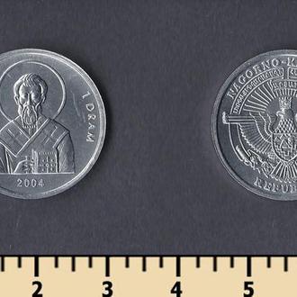 Нагорный Карабах 1 драм 2004