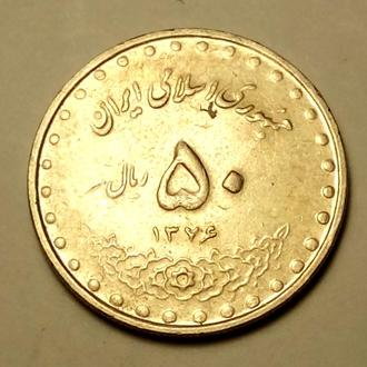 50 риалов  Иран а2