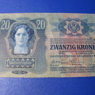 20 Крон Австро-Венгрия 1913
