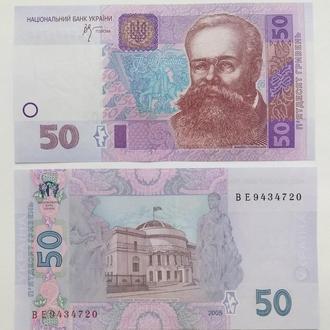 Украина, 50 гривен 2005 год (подпись Стельмах) * UNC (АНЦ), ПРЕСС из банковской пачки номера подряд