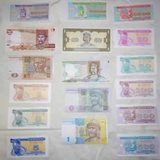 Продам коллекцию бумажных гривен