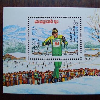 Камбоджа.1983г. Зимние олимпийские игры. Почтовый блок. MNH