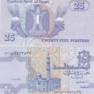 Египет 25 пиастров 1999 UNC Пресс