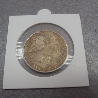 монета 10 евро 2012