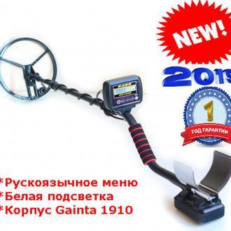 Новинка 2019г! Металлоискатель Clone PI-AVR/Клон на русском языке