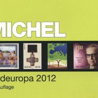 Каталог MICHEL Южная Европа 2012