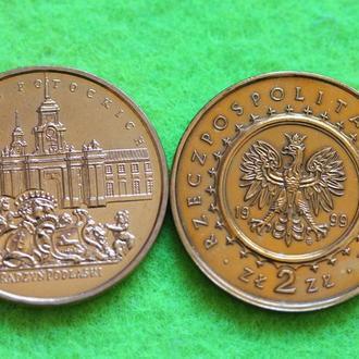 Польша, 2 злотых 1999 Дворец Потоцкого в Радзынь-Подляском (Pałac Potockich w Radzyniu Podlaskim)