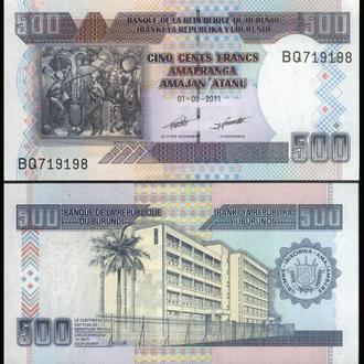 БУРУНДИ 500 франков 2011г. UNC