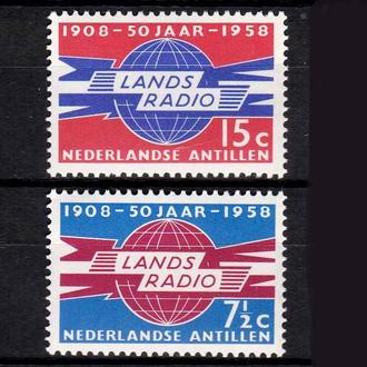Нид. Антилы  1958 г  MNH  - п/с - радио , телеграф -