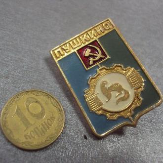 герб пушкино №3883