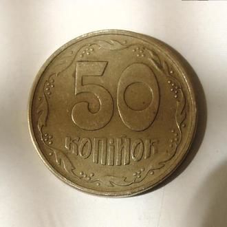 50 копеек Украина 1994 год 2АЕм (325)