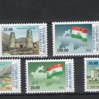 Таджикистан - архитектура 1993 - Michel Nr. 15-21 **