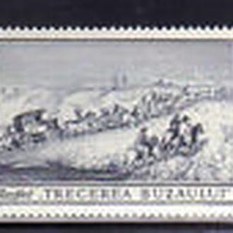 Румыния 1967 Живопись
