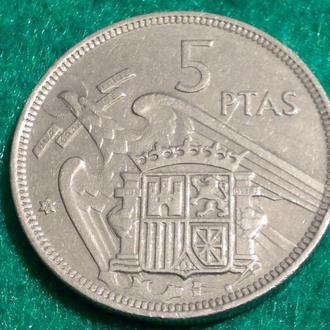 Испания 5 песет 1957 (3)