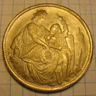 Швейцария 5 франков  - 1865 (копия)