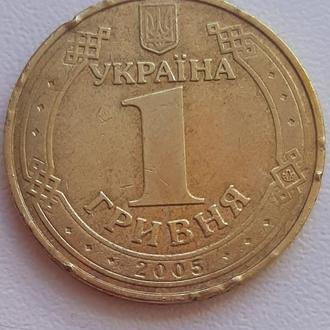 Гривна 2005 г. Володимир 1БА3