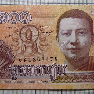 Камбоджа, 100 риелей 2014 г. король Самдеком Нородом Сианук