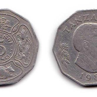 Танзания 5 шиллингов 1987