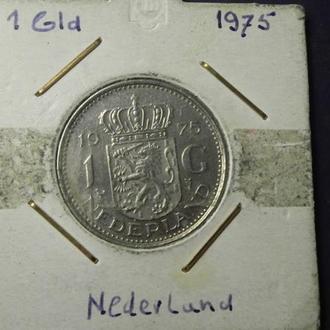 1 гульден 1975 Нідерланди нечастий