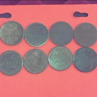 10 монет, 1 копейка