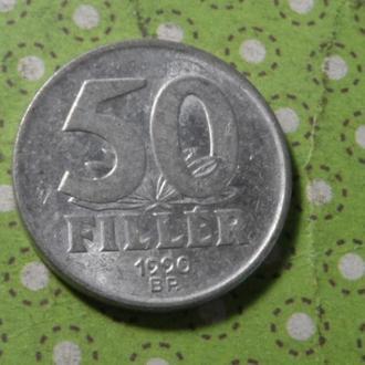 Венгрия 1990 год монета 50 филлеров !