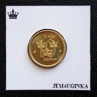 Швеция. 10 крон 2003 г.  XF